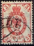 RUSSIA #   FROM 1889 STAMPWORLD 46