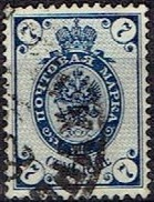 RUSSIA #   FROM 1889 STAMPWORLD 48