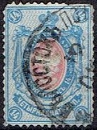 RUSSIA #   FROM 1889 STAMPWORLD 49