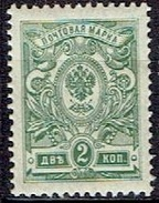 RUSSIA #   FROM 1908-18 STAMPWORLD 63A*