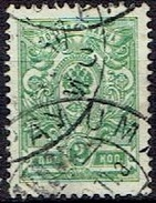 RUSSIA #   FROM 1908-18 STAMPWORLD 63A