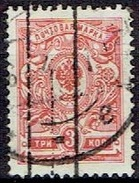 RUSSIA #   FROM 1908-18 STAMPWORLD 64A