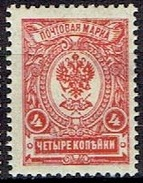 RUSSIA #   FROM 1908-18 STAMPWORLD 65A*