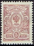 RUSSIA #   FROM 1908-18 STAMPWORLD 66A*