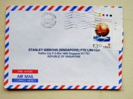 Cover From Hong Kong Sent To Singapore 1999 Animals Dolphin Ship - 1997-... Regione Amministrativa Speciale Della Cina