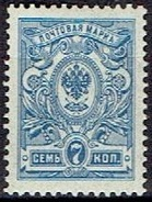 RUSSIA #   FROM 1908-18 STAMPWORLD 67*