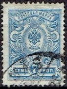 RUSSIA #   FROM 1908-18 STAMPWORLD 67