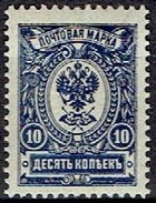 RUSSIA #   FROM 1908-18 STAMPWORLD 67A*