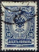RUSSIA #   FROM 1908-18 STAMPWORLD 67A