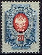 RUSSIA #   FROM 1908-18 STAMPWORLD 71A*