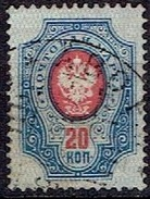 RUSSIA #   FROM 1908-18 STAMPWORLD 71A