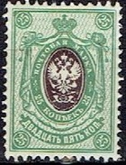 RUSSIA #   FROM 1908-18 STAMPWORLD 72A*