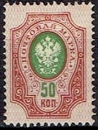 RUSSIA #   FROM 1908-18 STAMPWORLD 74A*