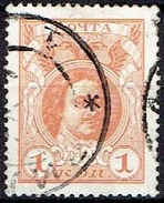 RUSSIA #   FROM 1913 STAMPWORLD 81