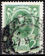 RUSSIA #   FROM 1913 STAMPWORLD 82