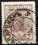 RUSSIA #   FROM 1913 STAMPWORLD 85