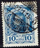 RUSSIA #   FROM 1913 STAMPWORLD 86