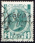 RUSSIA #   FROM 1913 STAMPWORLD 87