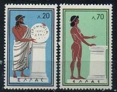 PIA - GRECIA - 1960 : Giochi Olimpici Di Roma  - (Yv 713-23) - Grecia