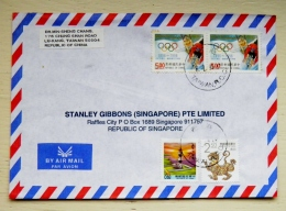 Cover From Taiwan China Sent To Singapore 1997 Sport Bicycle Cycling Olympic Games Lighthouse - 1945-... Republik China