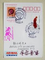 Postal Stationery Card From Taiwan China Sent To Singapore Monkey 1981 - 1945-... Republic Of China
