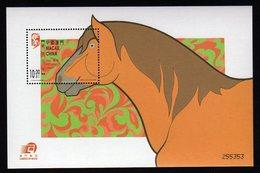 MACAU 2002 LUNAR NEW YEAR OF HORSE S/S NEUF MNH.