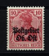 Ober-Ost,5b,mit Haftpunkt Etwas Erhöht Gep. - Besetzungen 1914-18