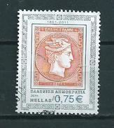 2011 Greece 150 Years Greek Stamps 0,75 Euro Used/gebruikt/oblitere - Griekenland