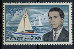 PIA - GRECIA - 1961 - Vittoria Del Principe Costantino Alle Olimpiadi Di Roma - (Yv 725)