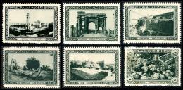 Tourisme - 6 Vignettes ALGERIE (OFALAC) RAREment Proposé   ..Réf.FRA28875 - Erinnophilie