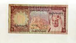 ARABIE SAOUDITE . BILLET DE 1 R. . - Arabie Saoudite