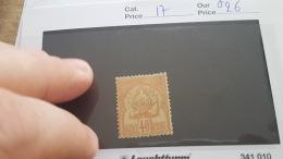 LOT 341345 TIMBRE DE COLONIE TUNISIE NEUF* N°17 VAEUR 26 EUROS