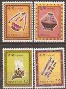 2008 Taiwan Aboriginal Culture Stamps Pot Pottery Jar Craft Headdress Snake Textile - Porcelain