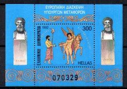 Greece - 1992 - European Transport Ministers' Conference Miniature Sheet - MNH - Griechenland