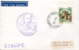 18011 Italia,special Postmark 1984 , Cividale Del Friuli,  Helicopter Flight To Cordignano,