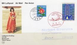 Postkarte 1987 Luftpost LH706 Boeing 747 Nippon SST 12€ Erinnerung Karte Tokyo-Seoul Air Mail Card Lufthansa Berlin - Airplanes