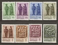 Katanga 1961 - Arts Katangais - Petit Lot De 8 Timbres MNH - Katanga