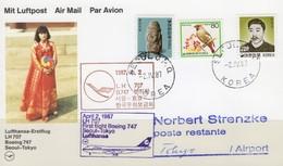 Postkarte 1987 Luftpost LH707 Boeing 747 KOREA O 10€ Erinnerung Karte Seoul-Tokyo Air Mail Card Lufthansa Frankfurt - Transport