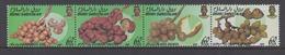 Brunei 1989 Local Fruits (3rd Series) Strip MNH - Brunei (1984-...)
