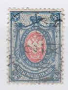 RUSSIE ,N°33 ; BLASON