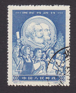 PRC, Scott #413, Used, Marx, Lenin And Workers, Issued 1959 - Used Stamps