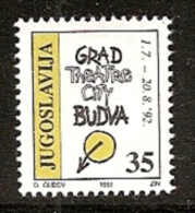 005. Yugoslavia, 1992, City Budva- Theatre, Surcharge, MNH (**) - 1992-2003 Federal Republic Of Yugoslavia