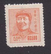 Eastern China, Scott #5L86, Mint Hinged, Mao Tse-tung, Issued 1949 - China