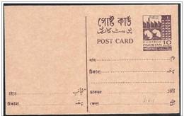Pakistan: Intero Postale, Postal Statyionery, Entiers Postaux, Cotone, Cotton, Coton - Tessili