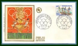 France FDC Silk Soie N° 1573 Jeux Olympiques Mexico 1968 Course 4 X 100m
