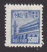 North-Eastern China, Scott #1L148, Mint Hinged, Gate Of Heavenly Peace, Issued 1950 - Chine Du Nord-Est 1946-48