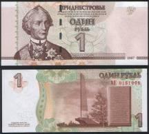 Transnistria DEALER LOT ( 5 Pcs ) P 42 - 1 Ruble 2007 - UNC - Billets