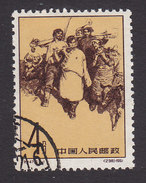 PRC, Scott #600, Used, Rejoicing Tibetans, Issued 1961 - 1949 - ... People's Republic