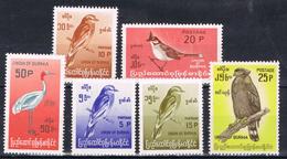 Varios Sellos Serie Aves, Birds BURMA  (Birmania) 1964 ** - Myanmar (Burma 1948-...)