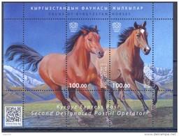 2015. Kyrgyzstan, Horses Of Kyrgyzstan, S/s, Mint/** - Kyrgyzstan